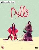 Dolls - British Movie Cover (xs thumbnail)