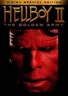 Hellboy II: The Golden Army - DVD cover (xs thumbnail)
