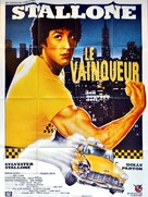 Rhinestone - French Movie Poster (xs thumbnail)