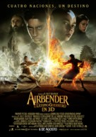 The Last Airbender - Spanish Movie Poster (xs thumbnail)