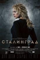 Stalingrad - Russian Movie Poster (xs thumbnail)