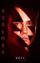 Power Rangers - Georgian Movie Poster (xs thumbnail)
