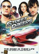 Stritreysery - Thai DVD cover (xs thumbnail)