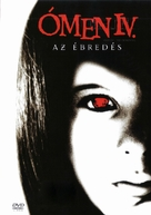 Omen IV: The Awakening - Hungarian Movie Cover (xs thumbnail)