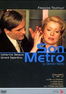 Le dernier métro - Turkish Movie Cover (xs thumbnail)