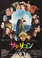 Fellini - Satyricon - Japanese Movie Poster (xs thumbnail)