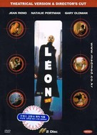 Léon - South Korean DVD cover (xs thumbnail)
