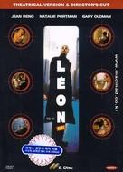 Léon: The Professional - South Korean DVD movie cover (xs thumbnail)