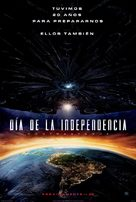 Independence Day Resurgence - Mexican Movie Poster (xs thumbnail)