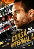 Vehicle 19 - Romanian Movie Poster (xs thumbnail)