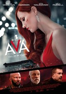 Ava - Dutch Movie Poster (xs thumbnail)