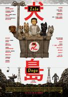 Isle of Dogs - Taiwanese Movie Poster (xs thumbnail)