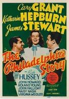 The Philadelphia Story - Movie Poster (xs thumbnail)