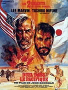 Hell in the Pacific - French Movie Poster (xs thumbnail)
