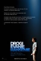 Dear Evan Hansen - Polish Movie Poster (xs thumbnail)