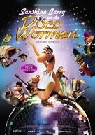Disco ormene - Belgian Movie Poster (xs thumbnail)