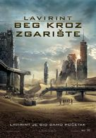 Maze Runner: The Scorch Trials - Serbian Movie Poster (xs thumbnail)