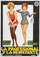 Les novices - Spanish Movie Poster (xs thumbnail)