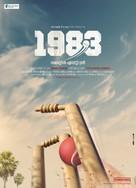 1983 - Indian Movie Poster (xs thumbnail)