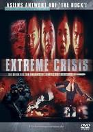 Extreme Crisis - German poster (xs thumbnail)