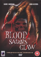 Satan's Skin - British DVD cover (xs thumbnail)