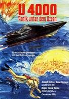 Ido zero daisakusen - German Movie Poster (xs thumbnail)