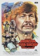 Breakout - Spanish Movie Poster (xs thumbnail)