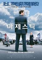 The Majestic - South Korean Movie Poster (xs thumbnail)