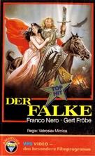 Banovic Strahinja - German VHS movie cover (xs thumbnail)