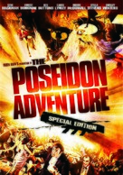 The Poseidon Adventure - DVD cover (xs thumbnail)