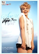 KylieX2008: Live at the 02 Arena - Taiwanese Movie Poster (xs thumbnail)