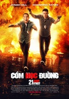 21 Jump Street - Vietnamese Movie Poster (xs thumbnail)
