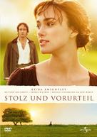Pride & Prejudice - German DVD cover (xs thumbnail)