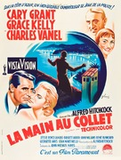 To Catch a Thief - French Movie Poster (xs thumbnail)