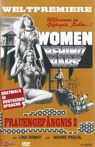 Des diamants pour l'enfer - German DVD cover (xs thumbnail)