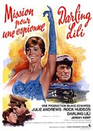 Darling Lili - French Movie Poster (xs thumbnail)
