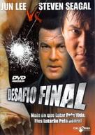 Clementine - Brazilian DVD cover (xs thumbnail)