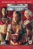 """Cleopatra 2525"" - British DVD movie cover (xs thumbnail)"