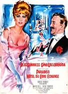 Hotel Paradiso - French Movie Poster (xs thumbnail)