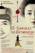 Tasogare Seibei - Brazilian Movie Poster (xs thumbnail)