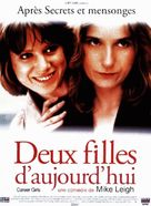 Career Girls - French Movie Poster (xs thumbnail)