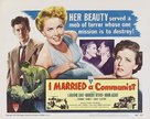 I Married a Communist - Movie Poster (xs thumbnail)