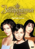 """Charmed"" - Russian DVD cover (xs thumbnail)"