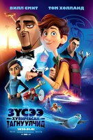 Spies in Disguise - Kazakh Movie Poster (xs thumbnail)