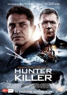 Hunter Killer - Australian Movie Poster (xs thumbnail)