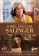 My Salinger Year - Portuguese Movie Poster (xs thumbnail)
