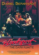 Bloodsport: The Dark Kumite - Dutch DVD cover (xs thumbnail)