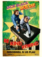 Be Kind Rewind - Andorran Movie Poster (xs thumbnail)