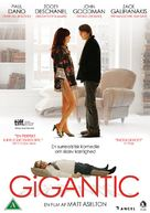 Gigantic - Danish DVD cover (xs thumbnail)