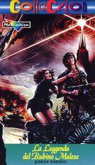 Leggenda del rubino malese, La - Italian VHS cover (xs thumbnail)